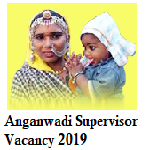 Odisha Anganwadi Recruitment, sarkari naukri com, odisha anganwadi recruitment 2019, anganwadi online form 2019, reo ranjan tech, anganwadi vacancy 2019, the sarkari naukari, sarkarinaukari, anganwadi supervisor recruitment in odisha 2019